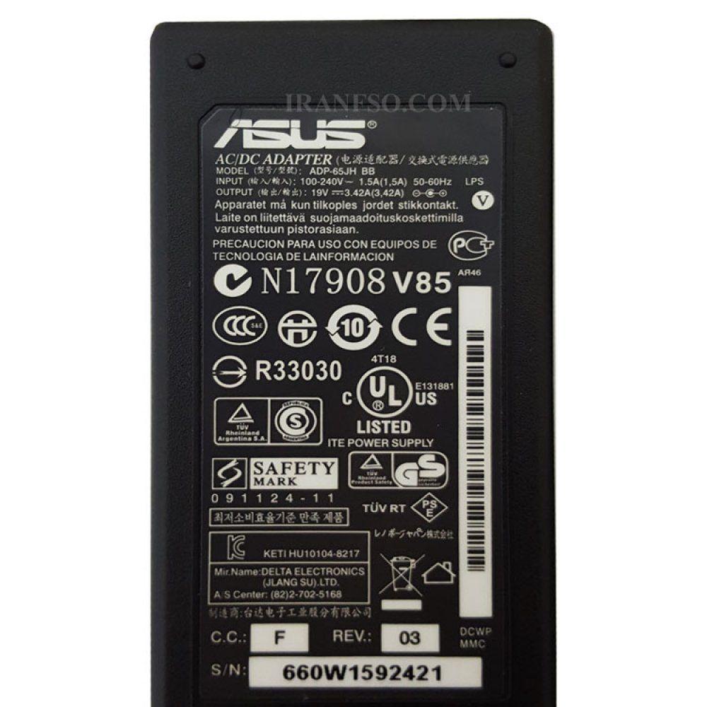 شارژر اصلی لپ تاپ ایسوس ۱۹ولت ۳٫۴۲آمپر سرفیش معمولی