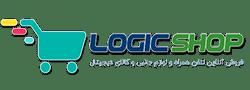 فروشگاه اینترنتی لاجیک شاپ