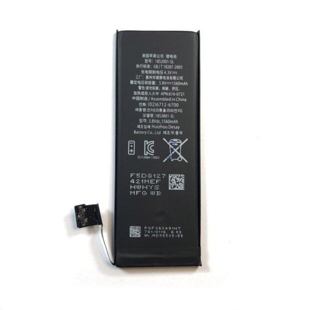 باتری گوشی 5S
