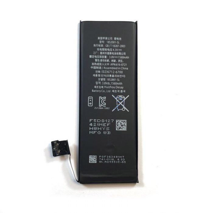باتری اورجینال گوشی Iphone 5S بدون پک