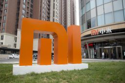 xiaomi-orange-logo-outside-headquarters-sunny-day