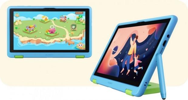 MatePad T10 Kids Edition